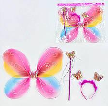 Карнавальный костюм Разноцветная бабочка