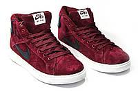 Зимние кроссовки (НА МЕХУ) мужские Nike Air Jordan  1-092 (реплика)