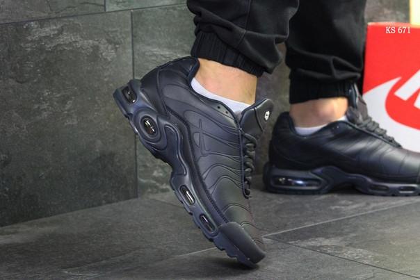 Зимние кроссовки Nike Air Max Tn (темно синие)