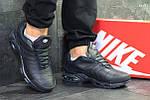 Зимние кроссовки Nike Air Max Tn (темно синие), фото 2