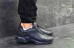 Зимние кроссовки Nike Air Max Tn (темно синие), фото 3