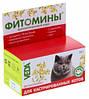 Фитомины с фитокомплексом для кастрированных котов 100 таблеток
