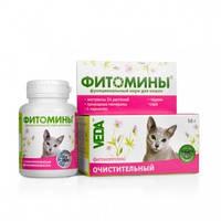 Фитомины с очистительным фитокомплексом 50 г, для кошек
