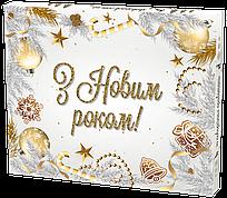 "Шоколад  ""З Новим роком""   Shokopack  20 плиточок"