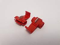 Скотчлок (scotchlok) - соединитель проводов красный