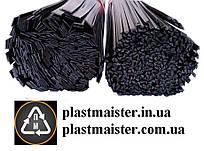 РРЕ/РА  - 50 грамм - прутки для ремонта пластика