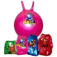М'яч дитячий фітбол з ріжками 65 см (стрибунець), фото 1