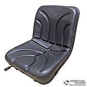 Сиденье для погрузчика, мини-трактора универсальное со сливом воды - Балканкар, Toyota, JCB и другие (Турция)