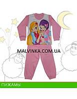 "Пижама для девочки ""Стелла"" 104 р"