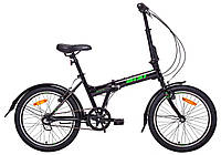Велосипед Aist Compact Transformer 20 2.0 Складной, фото 1