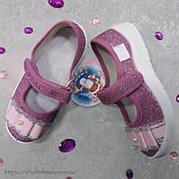 Детские розовые тапочки Waldi (дитячі кеди) 26р. 8d40194458856
