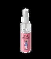 Детский спрей-сияние для волос Estel Professional Little Me Shining Spray  100ml