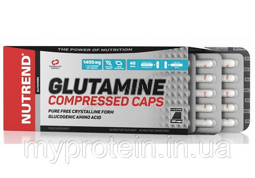 Nutrend Глютамин Glutamine Compressed Caps 120 caps