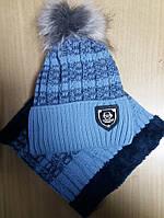 Зимний комплект: шапка с помпоном + хомут   50-52 см, фото 1