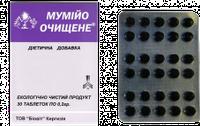 БАД для иммунитета Мумие очищеное-купить,цена,заказать,отзывы  (60табл. по 0,2гр,Киргизия)