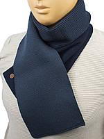 Чоловічий в'язаний шарф Apex Sport 0180 в різних кольорах