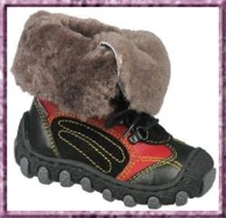 Зимове взуття для хлопчиків ( розмірний ряд 30-41 )  продажа 46dd224b5f646