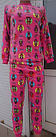 Детская теплая пижама для девочки с принтом Лол 28-36 р, детские пижамы оптом от производителя
