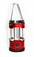 Фонарь светодиодный кемпинговый с солнечной панелью, 18LED, GSH-0999TC,походные фонари,светильники