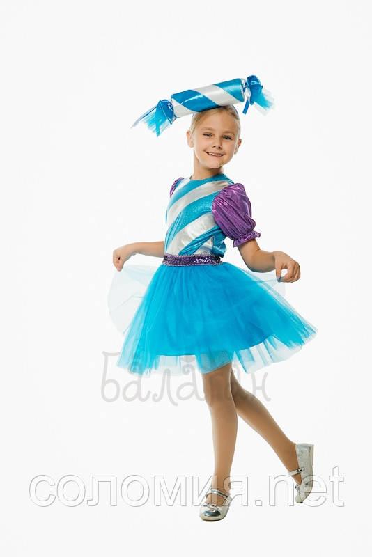 Детский карнавальный костюм для девочки  Конфета 110-128р
