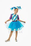 Детский карнавальный костюм для девочки  Конфета 110-128р, фото 4