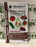 Квантум - Хелат Железа, 30 мл