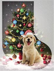 """Схема для вышивки бисером новогодний сапожок """"Новогодний щенок"""""""