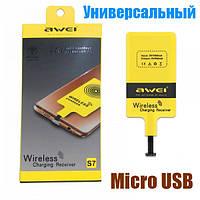 Micro USB Qi приемник для беспроводной зарядки Awei S7 for Android Yellow