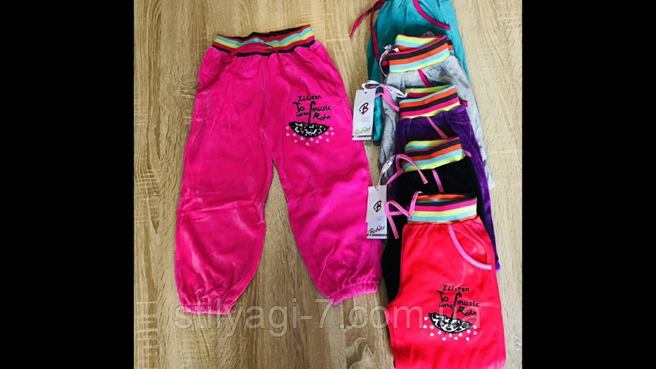 Детские спортивные штаны для девочки велюр на 5-8 лет розового, серого, синего, сиреневого цвета оптом