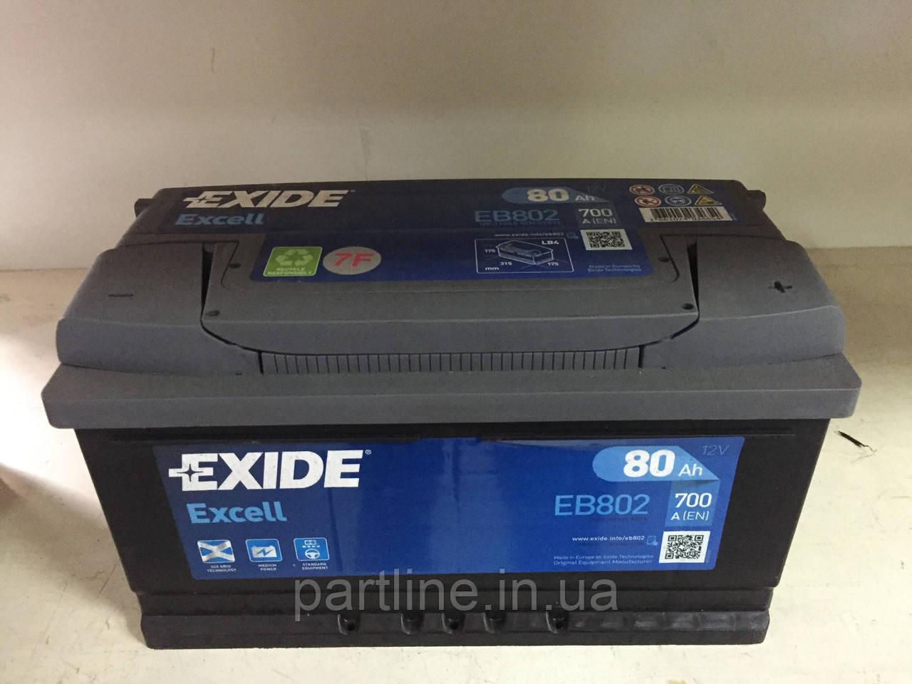Аккумулятор EXIDE EXCELL 6СТ-80 Евро ( ЕВ802 ), 700En, габариты 315х175х175, гарантия 24 мес.