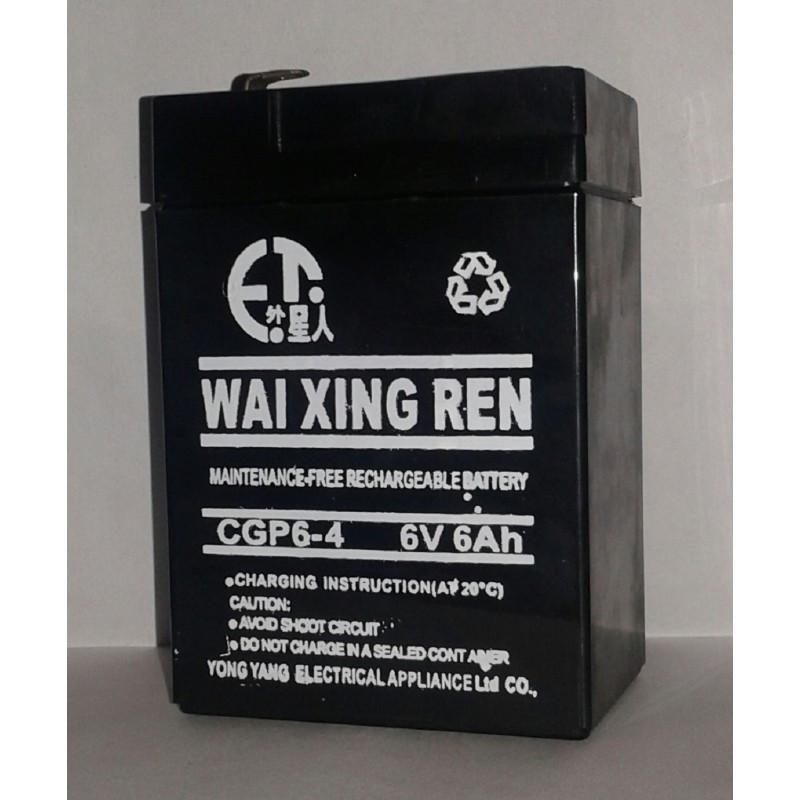 Аккумулятор 6v 6Ah Wai Xing для аварийного энергоснабжения