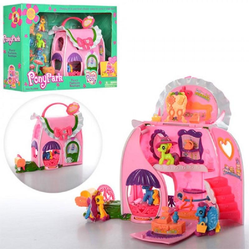Домик сумочка My little pony 2386 LP