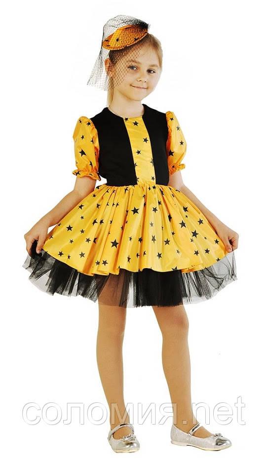 Детский карнавальный костюм для девочки  Звездочка в шляпке 110-128р