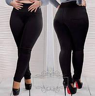 Модные теплые женские черные лосины на флисе с карманами сзади леггинсы