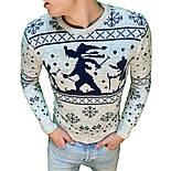 Мужской свитер с волком белый с черным. Живое фото, фото 2
