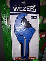 Ножницы Wèzer 818 для порезки труб Ø16-63