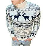 Мужской зимний свитер с оленями белый с черным. Живое фото, фото 2