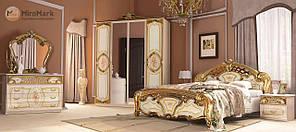 """Спальня """"Реджіна"""" від Миро-Марк (радика беж, золото)."""