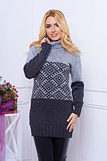 """Красивая теплая вязаная женская туника-свитер с воротником под горло """"Танго"""" шоколадного цвета, фото 3"""