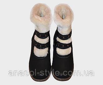 Зимние ботинки женские с белым мехом эко-кожа черные