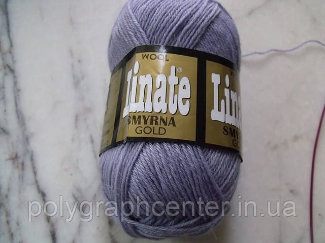 Пряжа Linate Smyrna Gold 842 фиолетовая синь