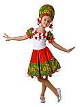 Детский карнавальный костюм для девочки  Матрешка 110-152р, фото 2