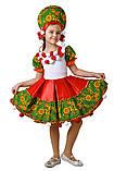 Детский карнавальный костюм для девочки  Матрешка 110-152р, фото 3