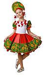 Детский карнавальный костюм для девочки  Матрешка 110-152р, фото 4
