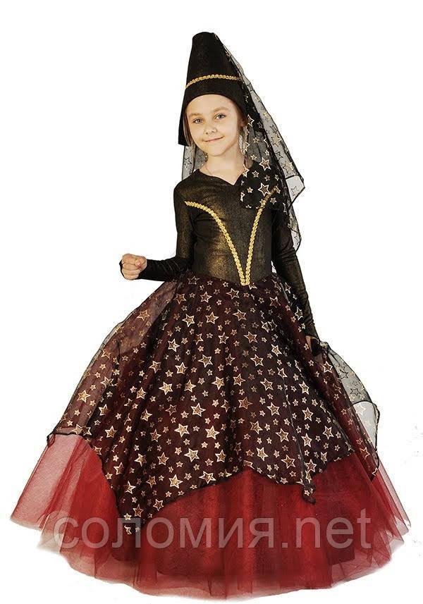 Детский карнавальный костюм для девочки  Звездная Ночь 122-152р