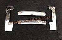 Хром накладки на ручки для Dacia Dokker 2012+