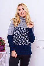 """Красивий жіночий теплий зимовий в'язаний светр з візерунком і коміром під горло """"Танго"""" сірий (антрацит), фото 3"""