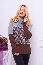 """Красивый женский теплый зимний вязаный свитер с узором и воротником под горло """"Танго"""" серый (антрацит), фото 2"""