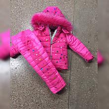 Детский зимний костюм на меху