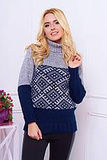 """Жіночий теплий в'язаний светр з геометричним візерунком комір під горло """"Танго"""" джинс, фото 3"""